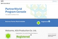 "Компания ""ASA Production"" получила статус IBM Business Partner"